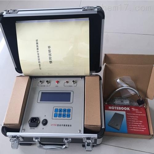 全自动动平衡测量仪