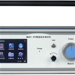 厂家直销SF6智能微水测量仪