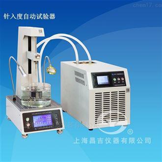 SYD-2801H沥青针入度试验器