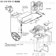 岛津GC-17A气相色谱仪TCD-17检测器相关配件