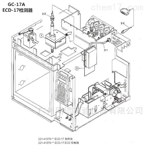 岛津GC-17A气相色谱仪ECD-17检测器相关配件