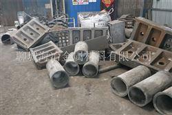 1Cr18Ni9Ti轧钢厂用钢坯滑板