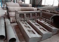 ZG4Cr14Ni14W2Mo耐热钢铸件