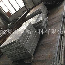 ZG3Cr26Ni12耐热抗磨铸钢件