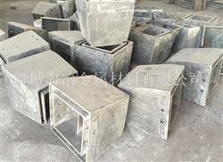 ZG1Cr18Ni9矿石焙烧炉用铸件