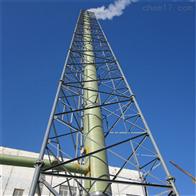 DN500 600 800 1000型玻璃钢烟囱