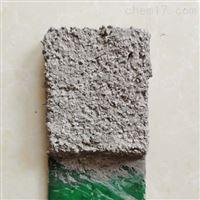 国标非膨胀型钢结构防火涂料新品价