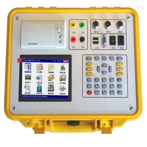 台式三相电能表校验仪厂家