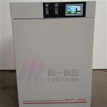 南昌二氧化碳培养箱HH.CP-T气套式CO2箱