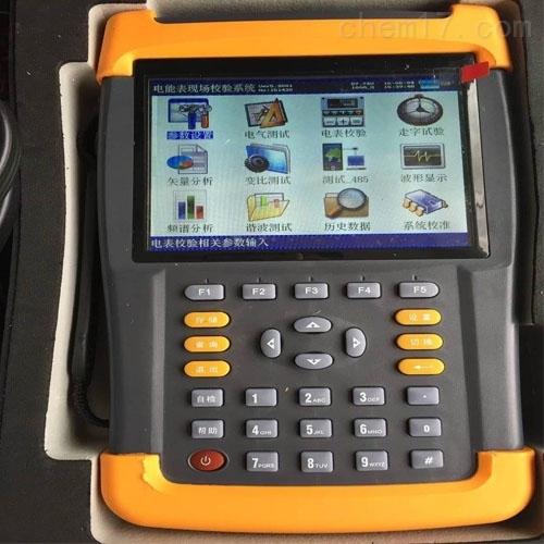便携式手持式三相电能表校验仪