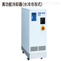 SMC循环液温调装置水冷式深冷器高性能型HRW
