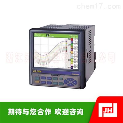 CHINO KR3000千野无纸记录仪