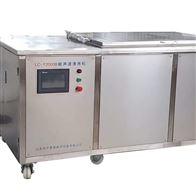LC-800A医用超声波清洗机