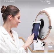 美测皮肤检测仪
