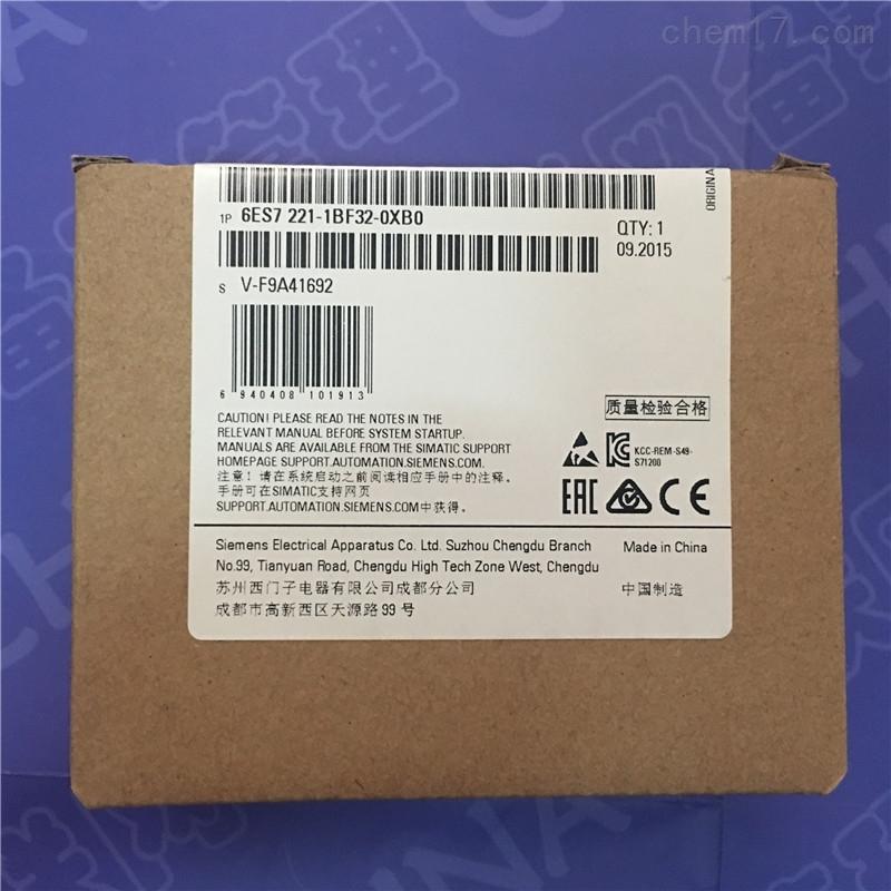 鞍山西门子S7-1200CPU模块代理商