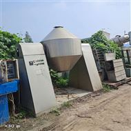 GF-1000常年供应 回收二手制药混合机