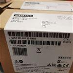 青岛西门子S7-1200CPU模块代理商