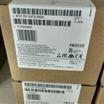烟台西门子S7-1200CPU模块代理商
