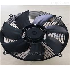 全新施樂百FN080-SDK.6N.V7P5 空調制冷風機