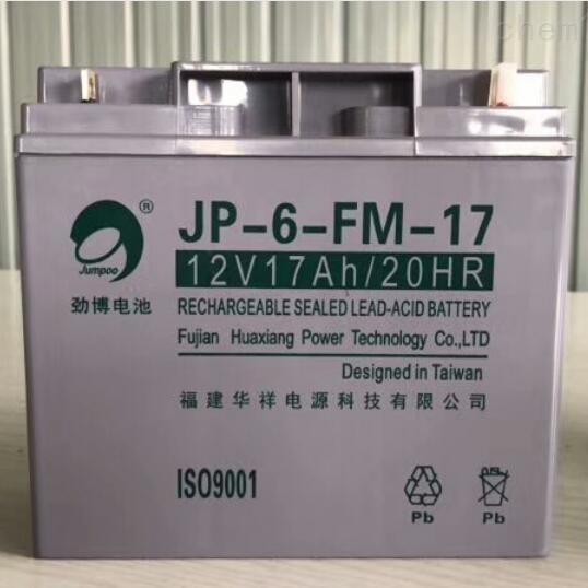 劲博蓄电池JP-6-FM-17批发