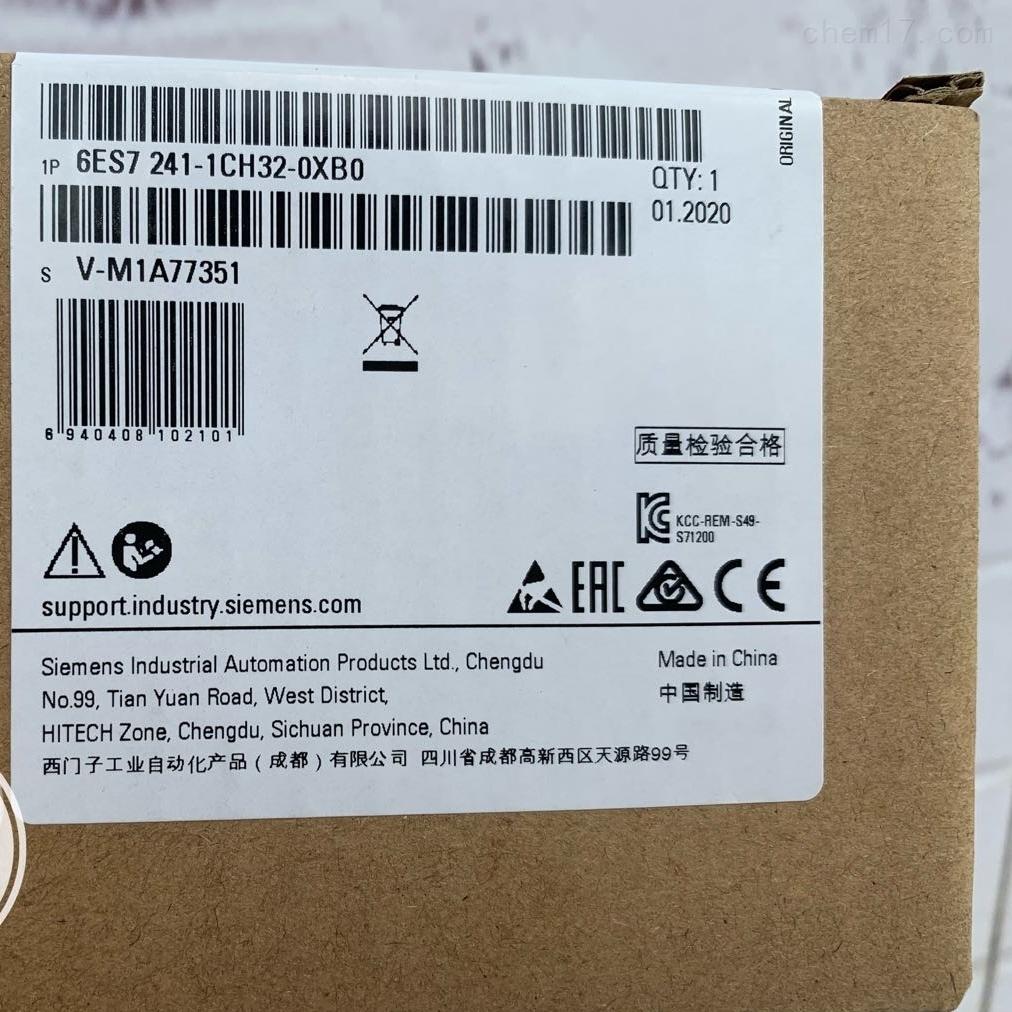 泰安西门子S7-1200CPU模块代理商