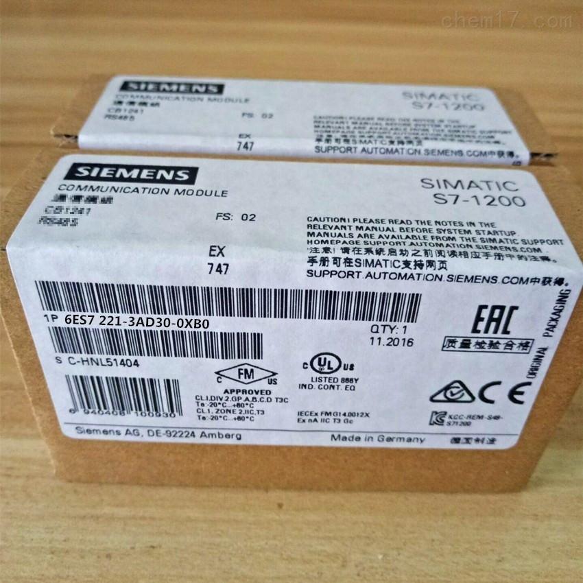 滨州西门子S7-1200CPU模块代理商