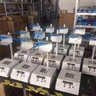 YND100-1上海熙扬12/24位铝模块导热干式氮吹仪