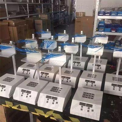 YND100-1干浴氮气浓缩仪12通道独立控制