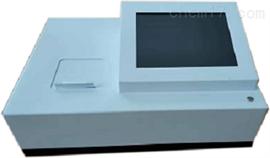 LB-4102路博红外分光测油仪触摸彩屏