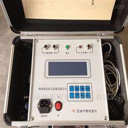 PHY型动平衡检测仪厂家