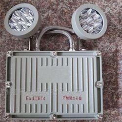 BAJ52消防防爆应急灯
