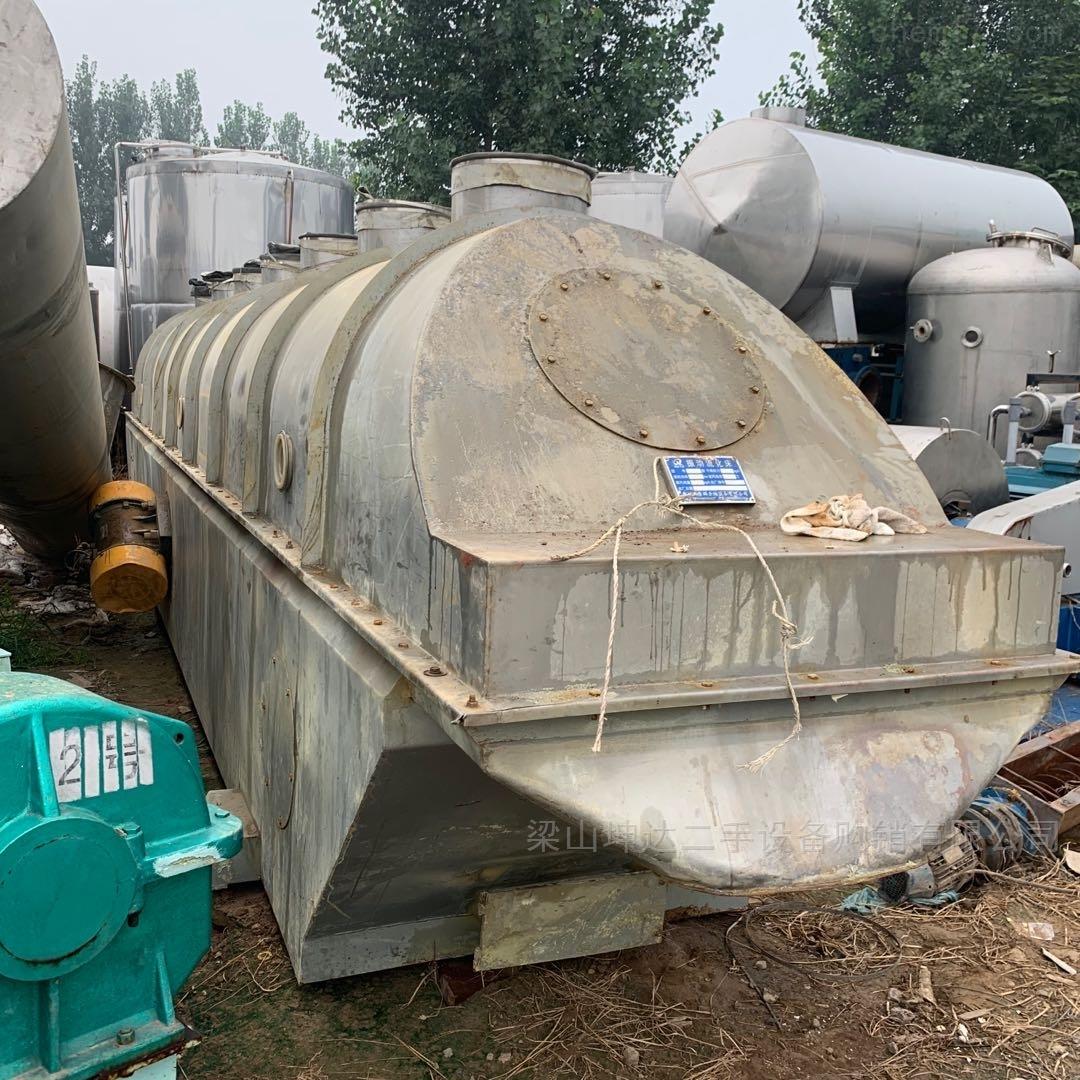 调剂二手柠檬酸振动流化床干燥机
