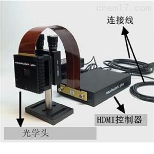 (400-800nm)1920x1152纯相位液晶空间光调制器