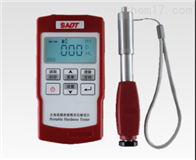 HTP2210无线探头里氏硬度计