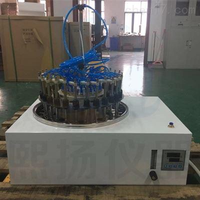 YDCY-24SL电动水浴24位氮气吹干仪