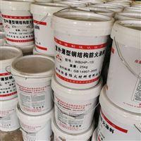 水性颗粒室外薄型钢结构防火涂料施工用量