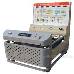 自动空调系统实训考核装置