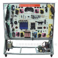 全车电器系统实训台