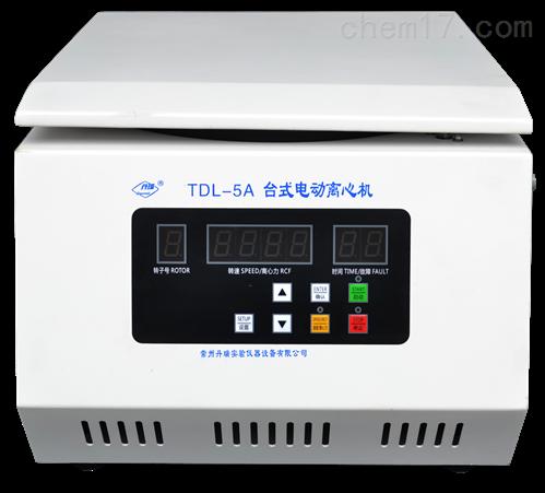 TDL-5A水平离心机