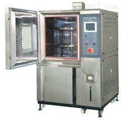 防锈油脂湿热腐蚀试验箱