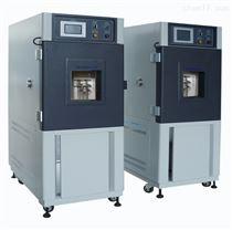 防銹油脂濕熱腐蝕試驗機