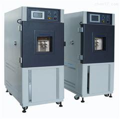 防锈油脂湿热腐蚀试验机