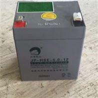 12V5.0AH劲博蓄电池JP-HSE-5.0-12原装正品