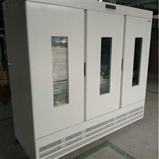 三门生化培养箱1500L