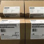 深圳西门子S7-1200CPU模块代理商