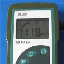 XH-2000多功能核辐射测量仪