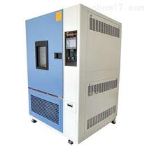 H2S-900GB 16838-2005硫化氢气体腐蚀试验箱