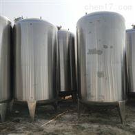 厂家提供二手卧式不锈钢储罐