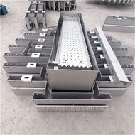 金属304溢流型二级槽式液体分布器