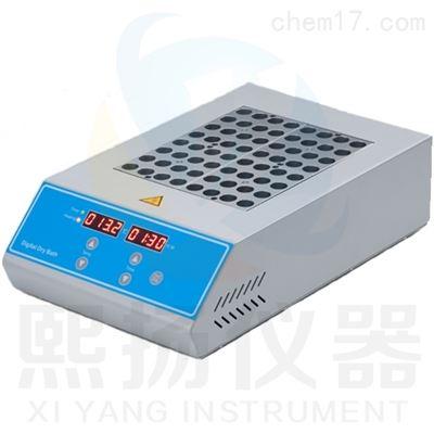 YDH100-448孔干式恒温器